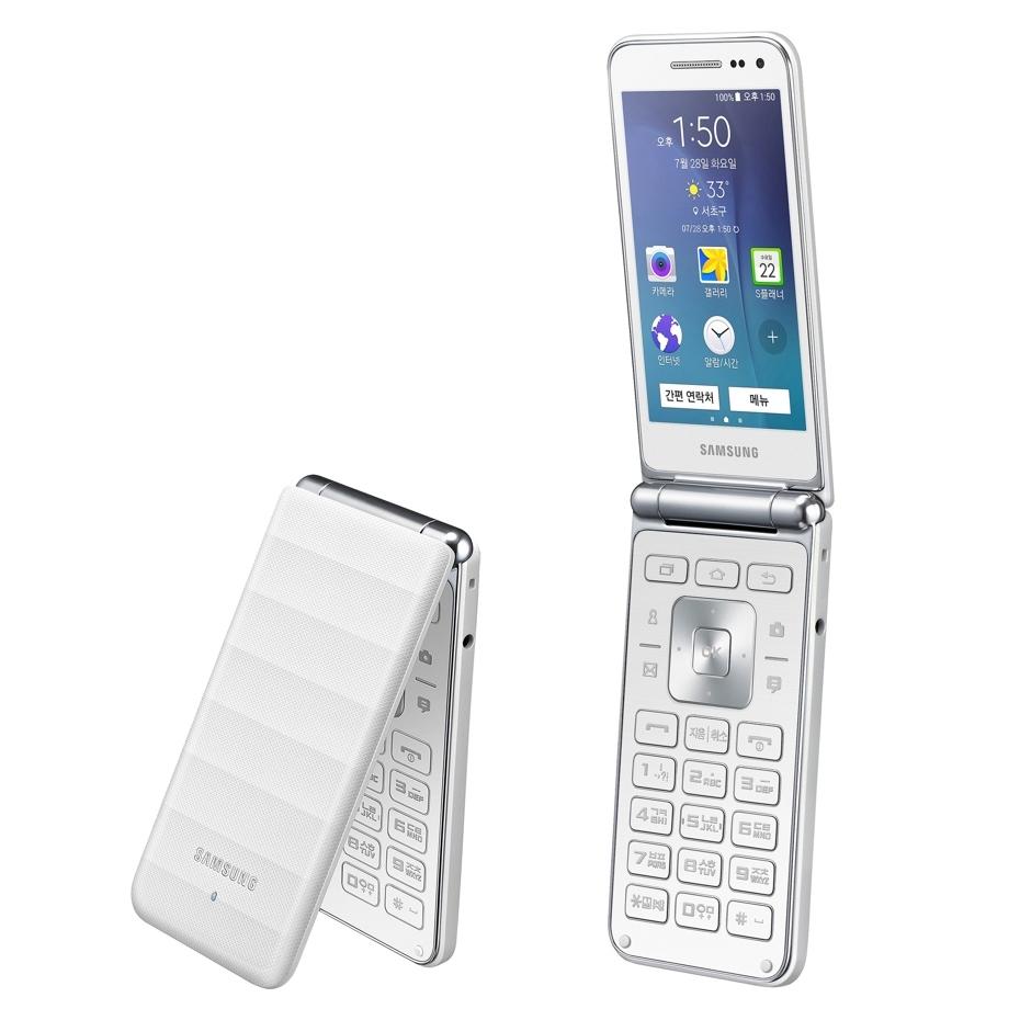 Samsung Galaxy Folder (2015) / fot. Samsung