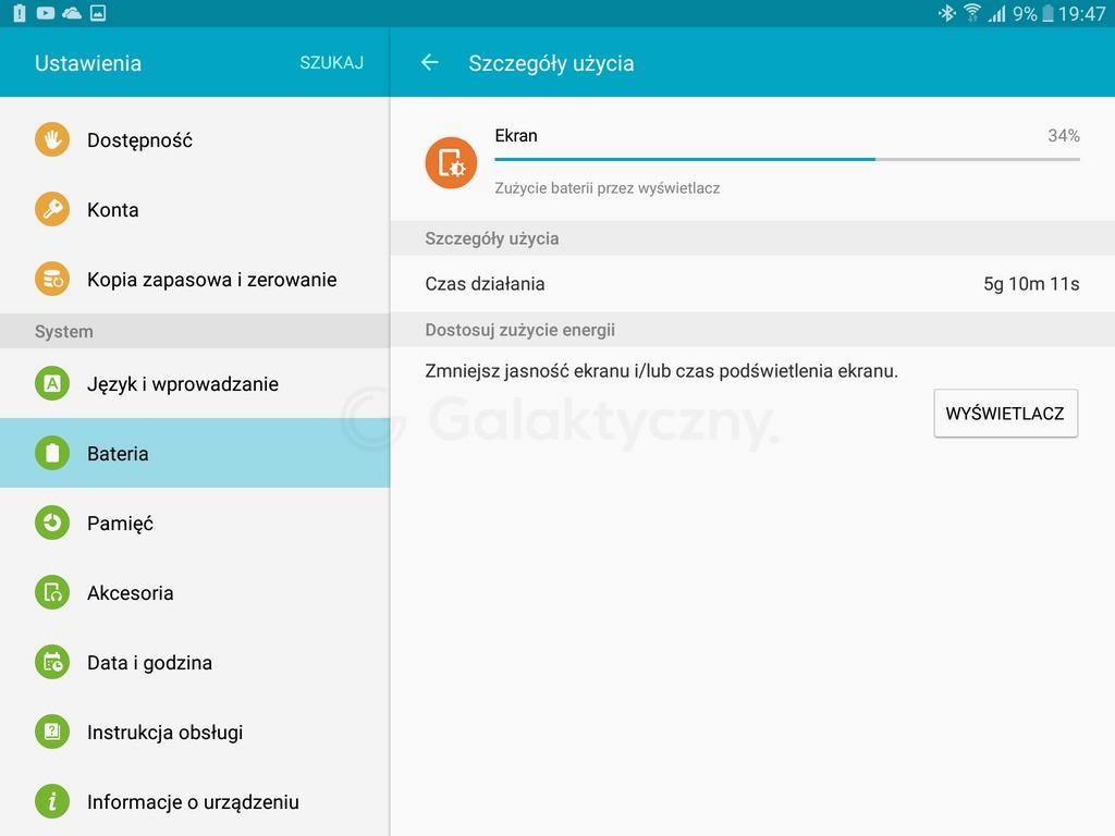 Bateria w Galaxy Tab S2 9.7 LTE / fot. galaktyczny.pl
