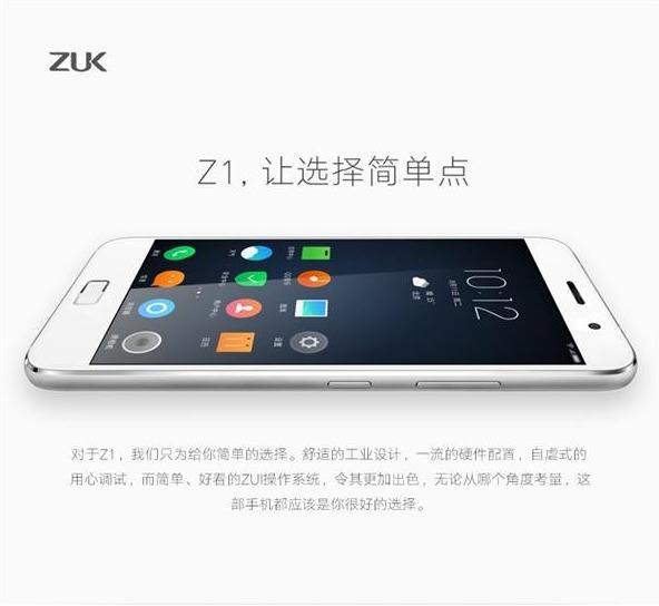 ZUK Z1 / fot. Android Headlines