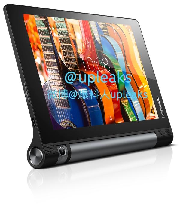Lenovo Yoga 3 / fot. upleaks