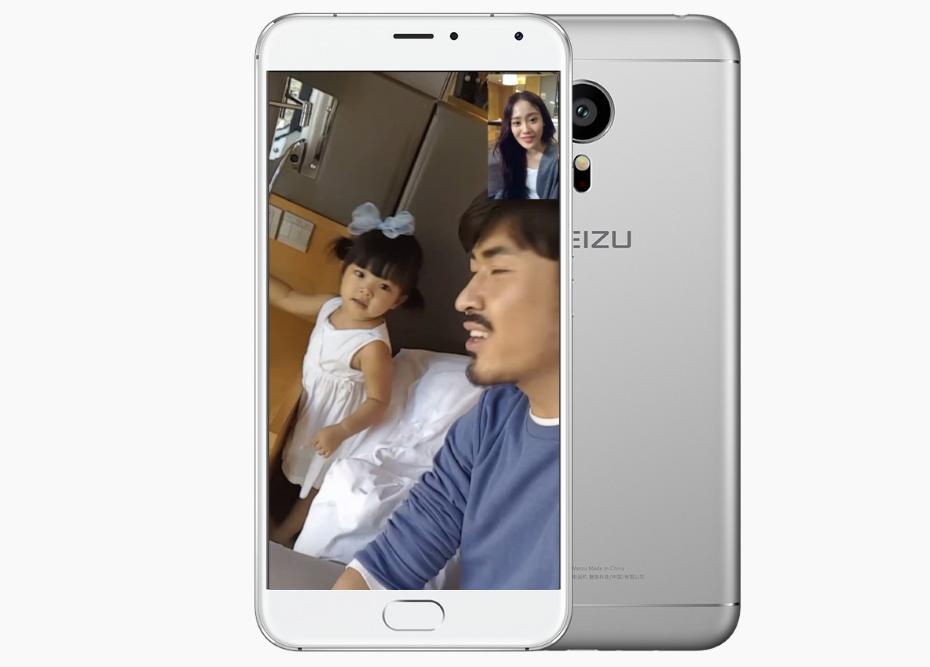 Meizu Pro 5 / fot. Meizu