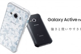 galaxy-active-neo