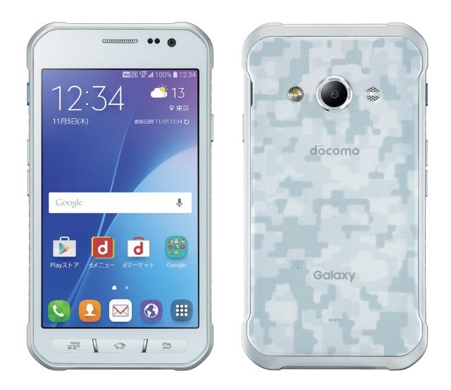 Samsung Galaxy Active neo / fot. Samsung
