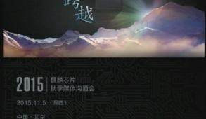 kirin-950-huawei-mate-8