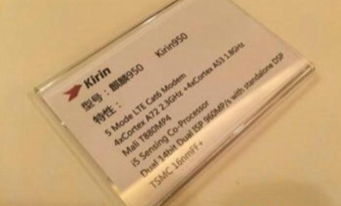 Kirin 950 / fot. PhoneArena