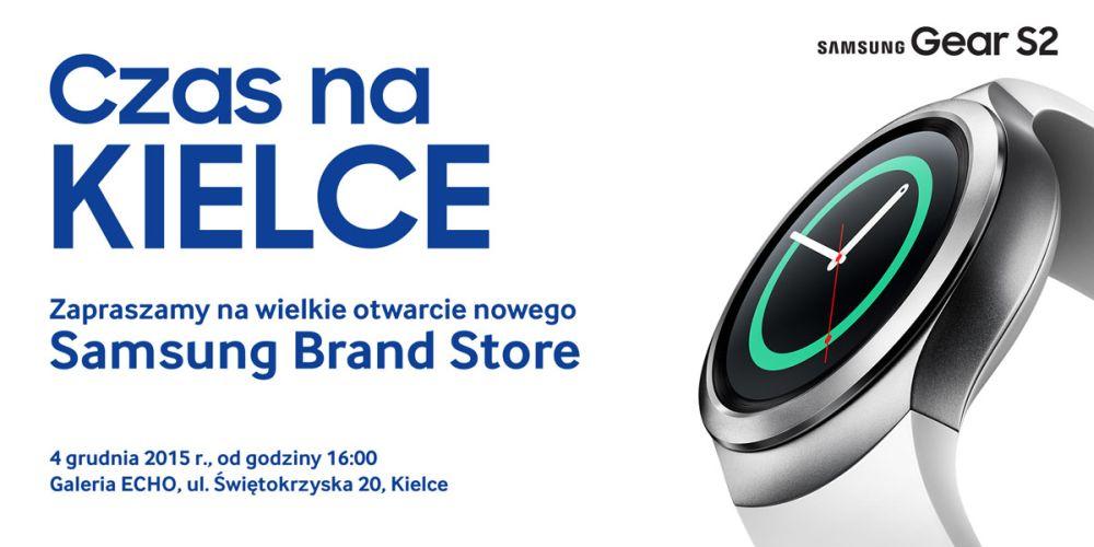Samsung Brand Store w Kielcach / źródło: Tabletowo