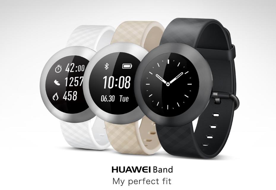 Huawei Band B0 / fot. Huawei