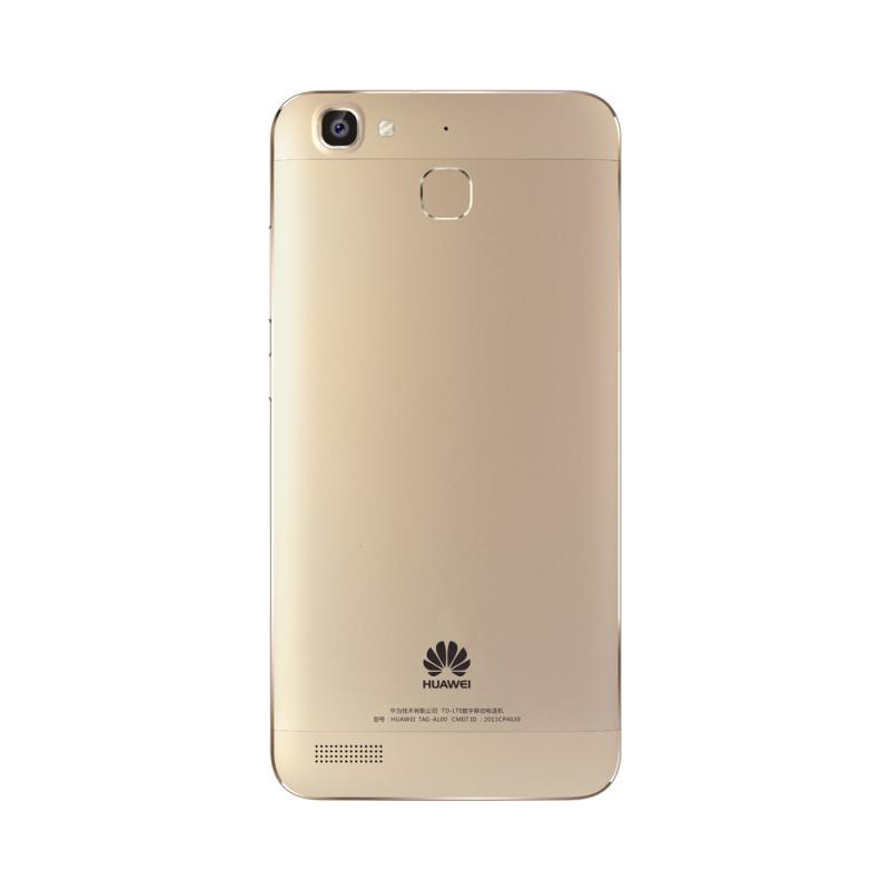 Huawei Enjowy 5S / fot. VMall