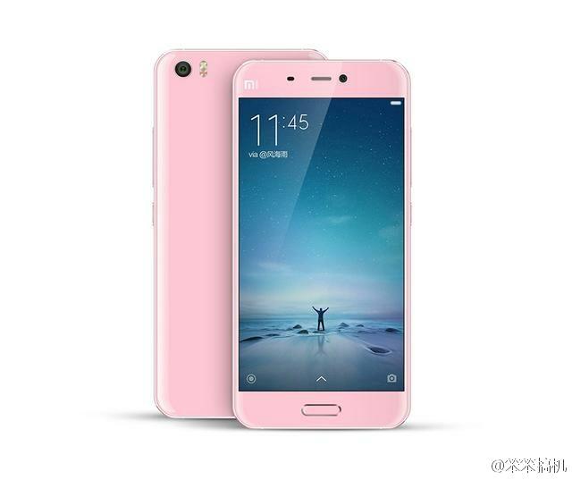 Xiaomi Mi5 / fot. Weibo