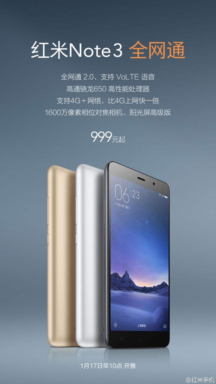 Xiaomi Redmi Note 3 - ulepszona wersja