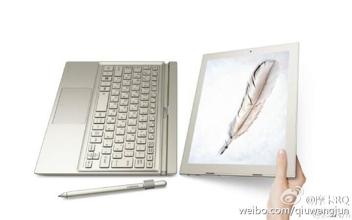 Huawei Matebook / fot. Weibo