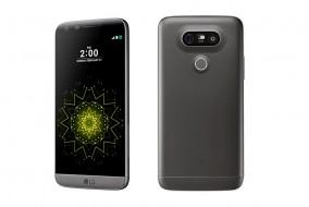 lg-g5-gray