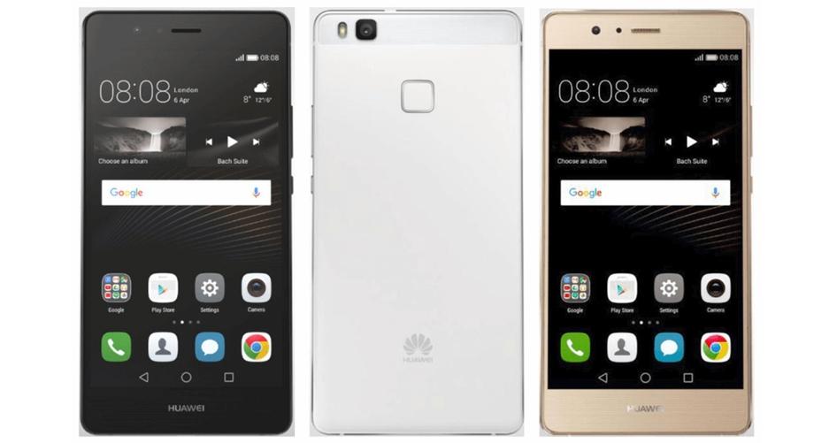 Huawei P9 Lite / fot. anzhuo.cn