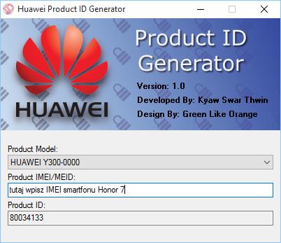 huawei-product-id-generator