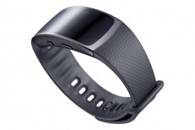 samsung-gear-fit-2-premiera