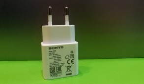 sony-quick-charger