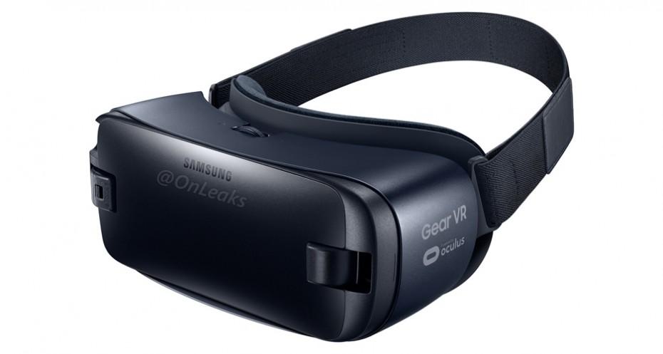 Nowe Gear VR