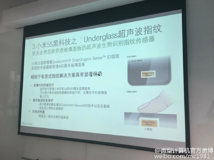 Przeciek o Xiaomi 5S, ujawniający jednocześnie Snapdragon Sense ID / fot/ GSMArena