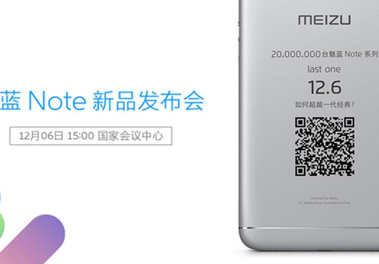 meizu-m5-note-premiera