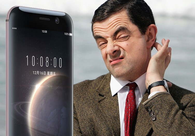 honor-magic-mr-bean