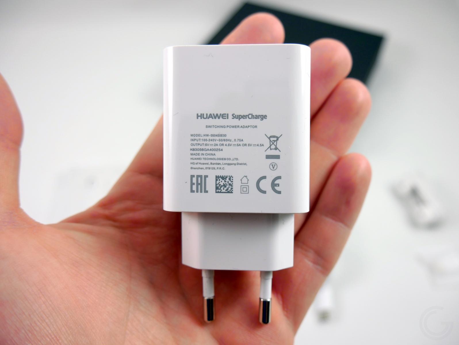 Huawei Mate 9 - ładowarka Super Charge