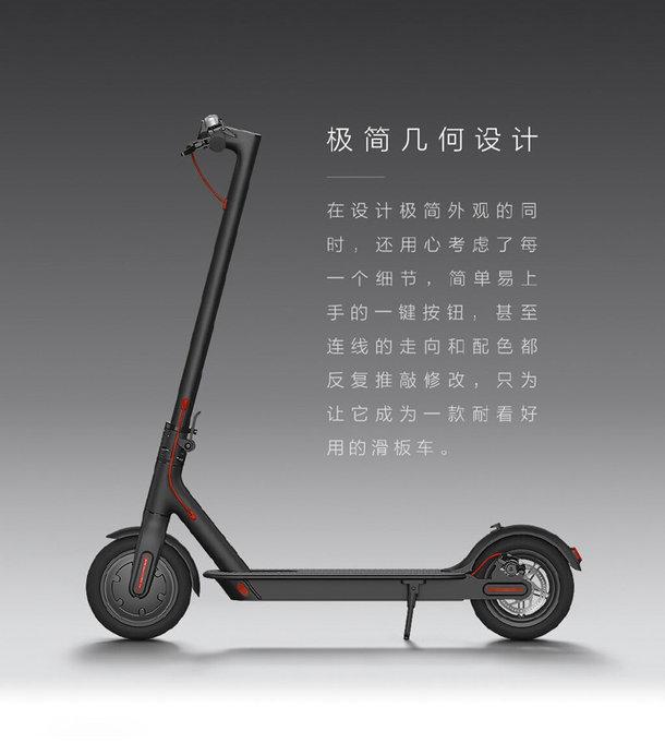 Elektryczna hulajnoga Xiaomi