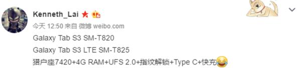 Specyfikacja Galaxy Tab S3