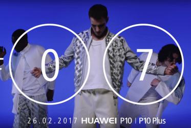 huawei-p10-plus-teaser