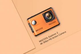 mgcool-explorer-2
