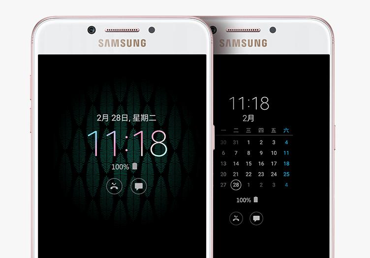 samsung-galaxy-c5-pro-always-on