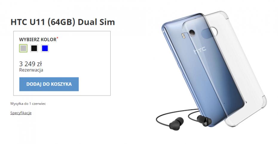 Cena HTC U 11