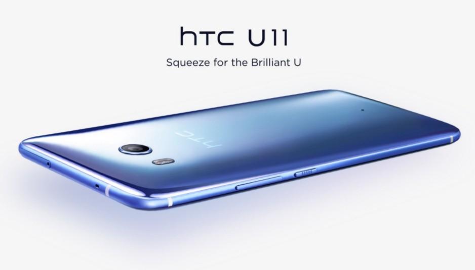 htc-u11-squeeze