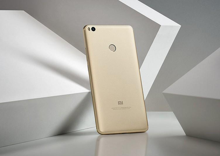 xiaomi-mi-max-2-gold