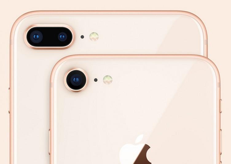 iphone-8-rose-gold-premiera