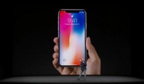 iphone-x-premiera