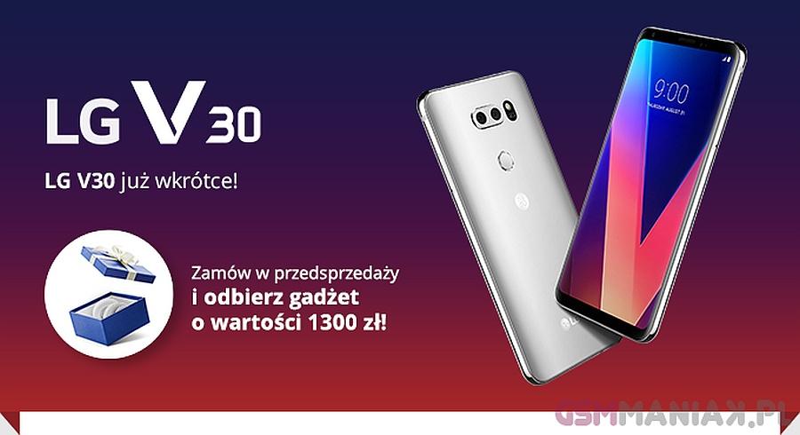 lg-v30-euro