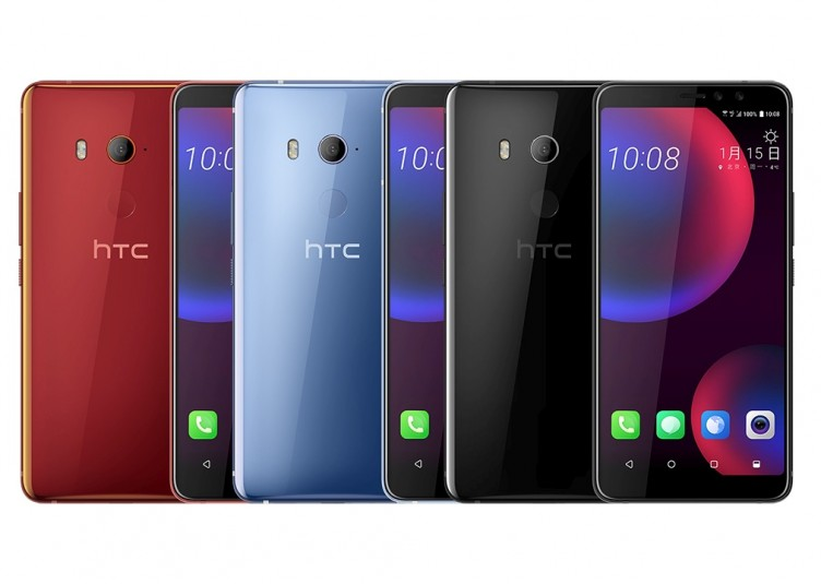 htc-u11-eyes-kolory