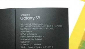 samsung-galaxy-s9-box