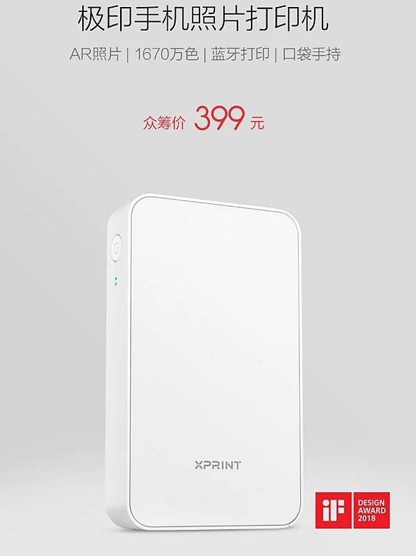 xiaomi-xprint-pocket-ar-photo-printer