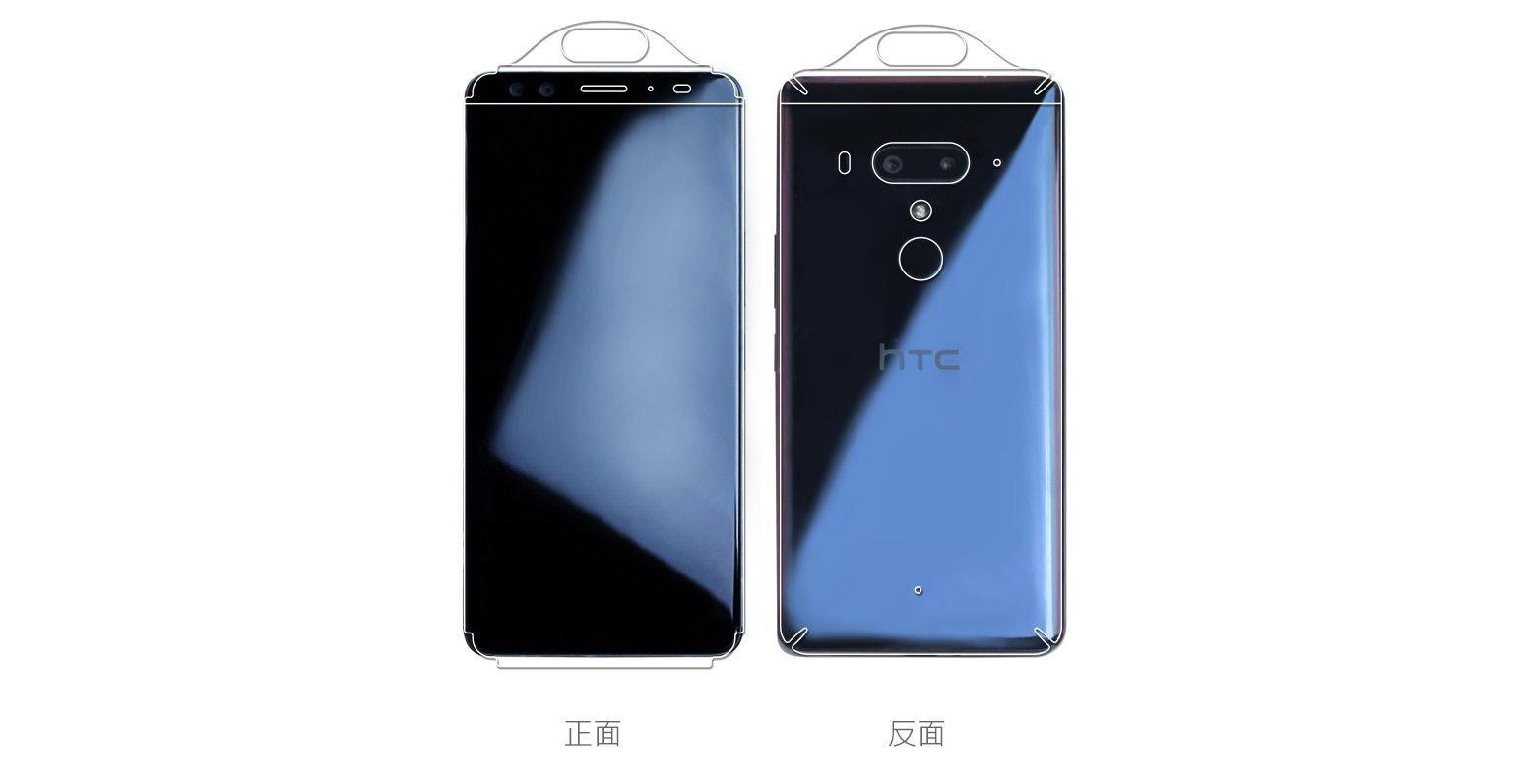 HTC U12+ / fot. androidheadlines.com