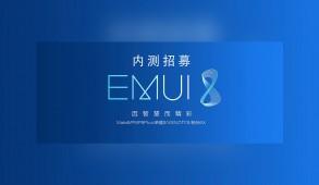 emui-8-aktualizacja