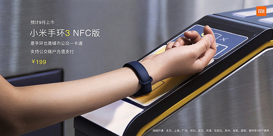 Xiaomi Mi Band 3 - NFC