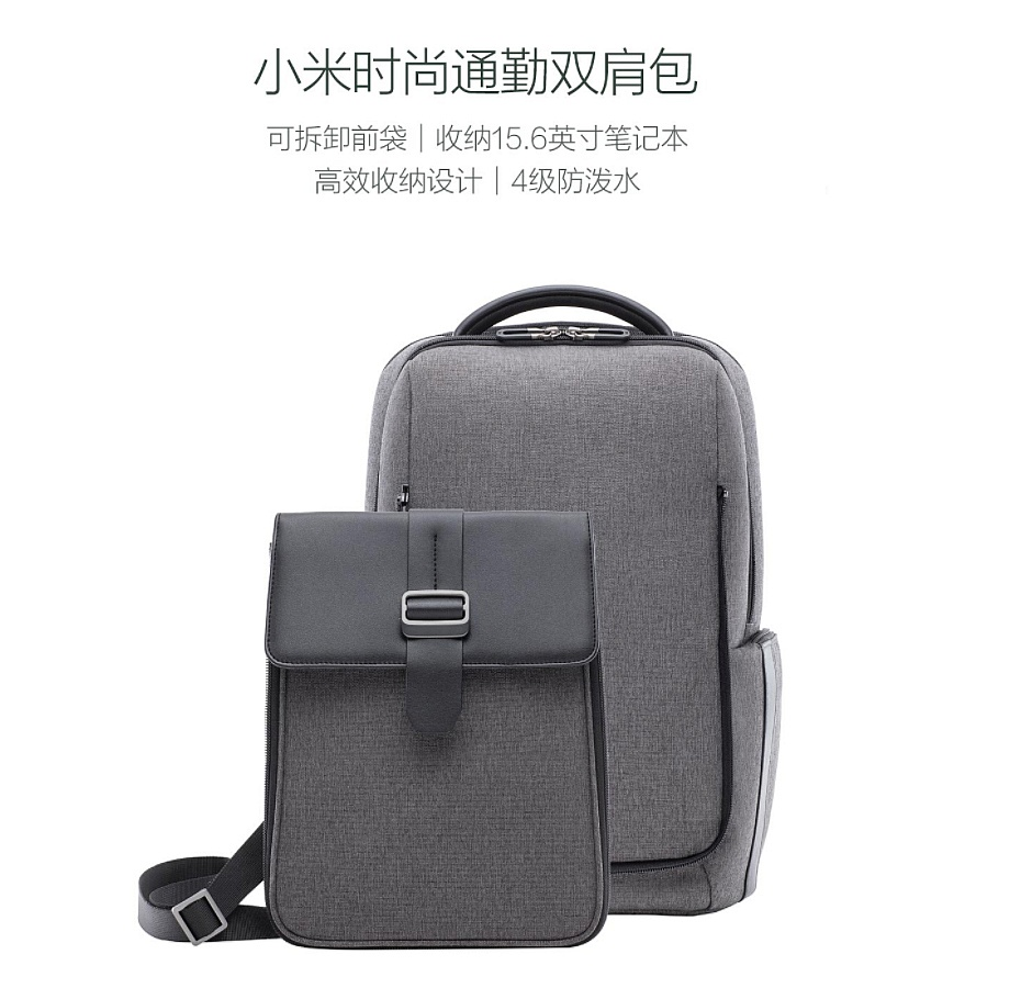 Plecak od Xiaomi - Commuter Backpack
