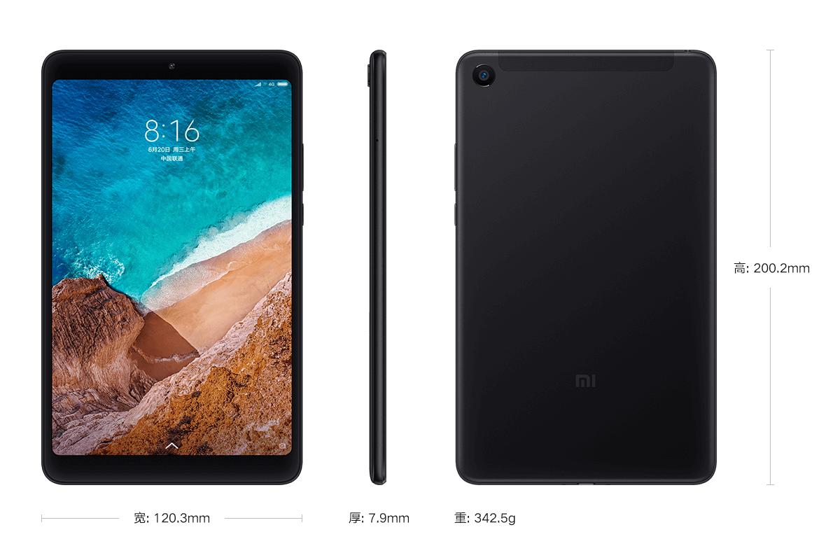 Xiaomi Mi Pad 4 - wymiary