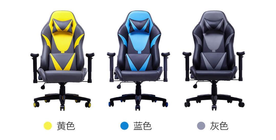 AutoFull Gaming Chair - fotel Xiaomi