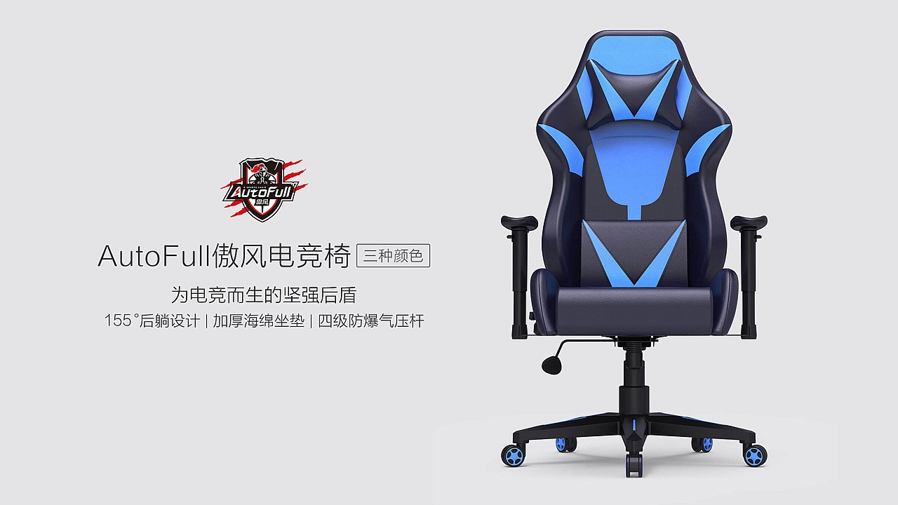 Strange Autofull Gaming Chair Czyli Tak Dobrze Myslicie Caraccident5 Cool Chair Designs And Ideas Caraccident5Info