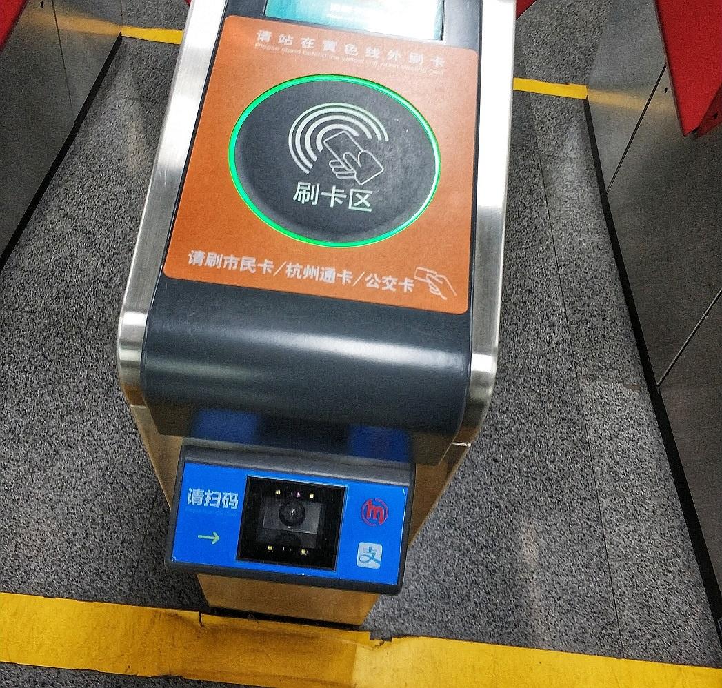 Terminal w Chinach