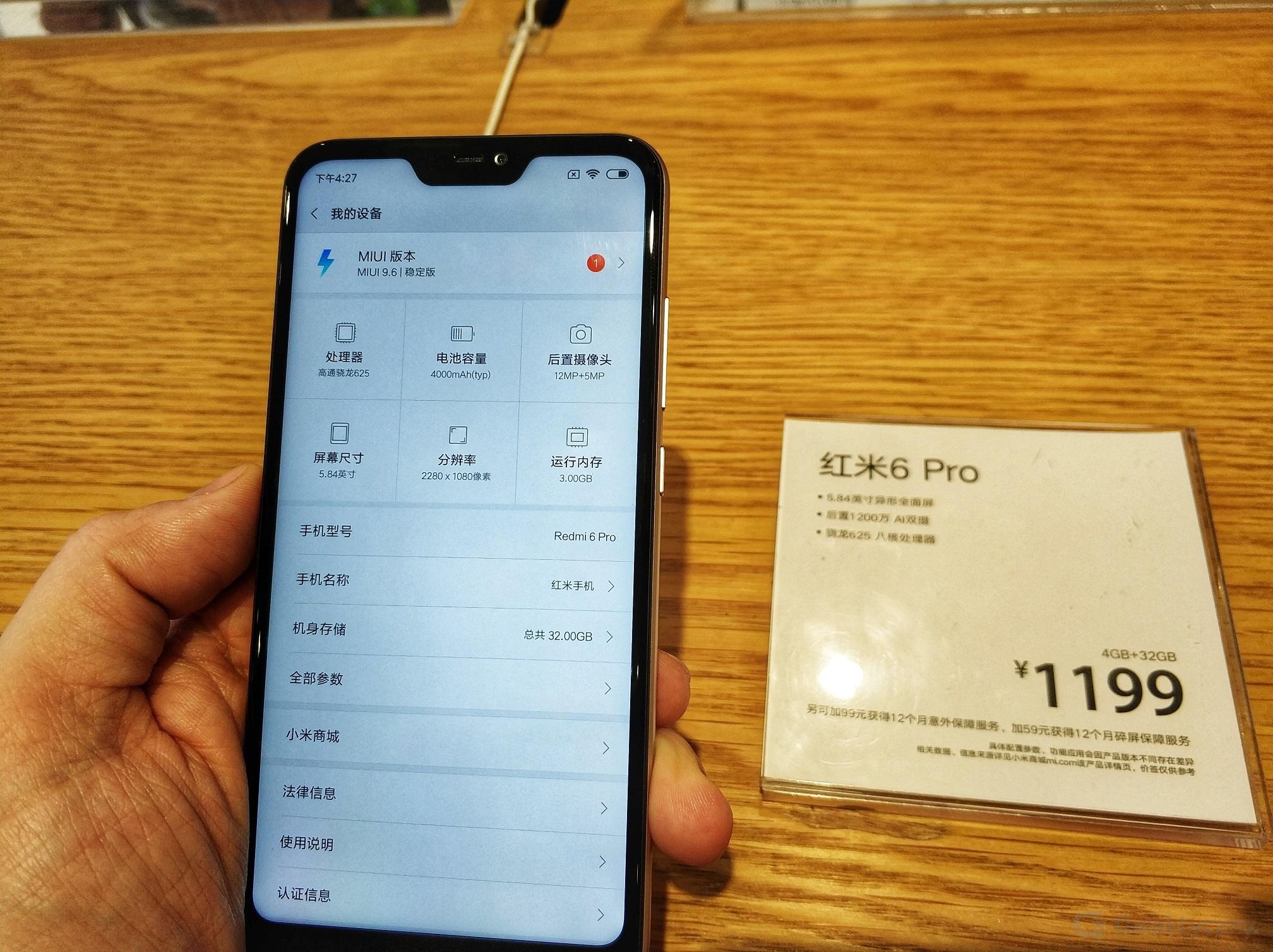 Xiaomi Redmi 6 Pro - specyfikacja