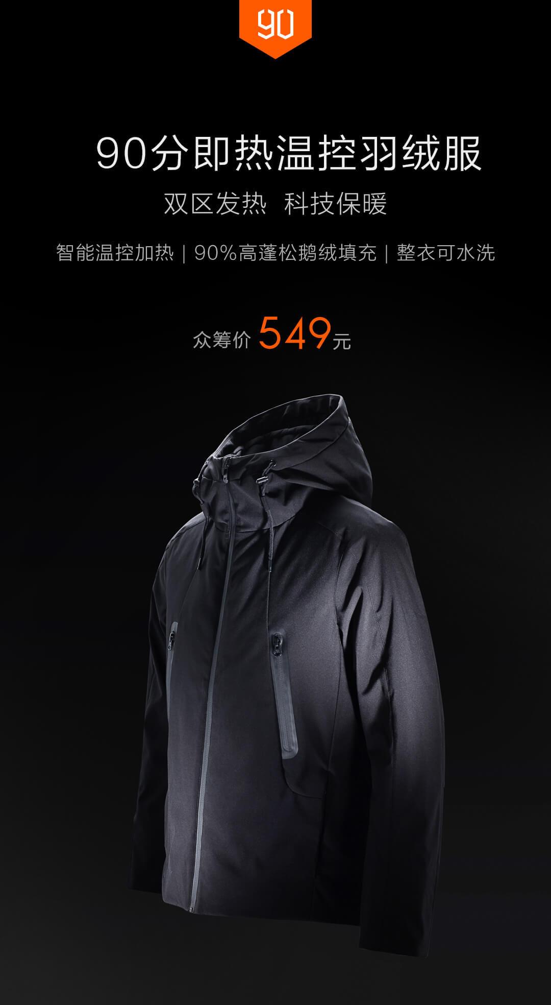 Kurtka Xiaomi - 90 Minutes