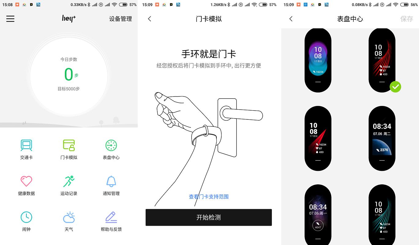 Aplikacja Xiaomi Hey Plus